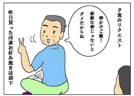 gohann7