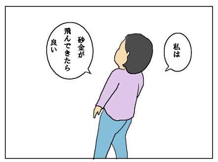 kousa2