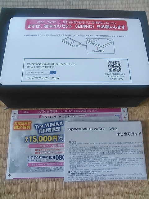 NCM_9700
