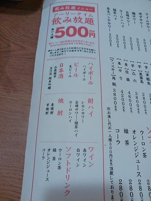 NCM_0096