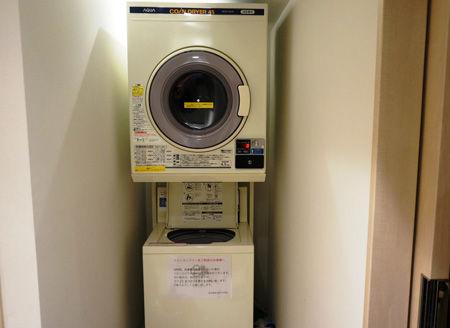 faci_laundry