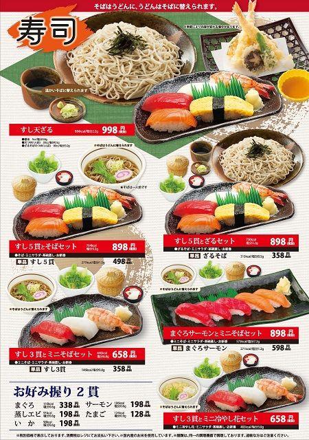 grand_menu_007