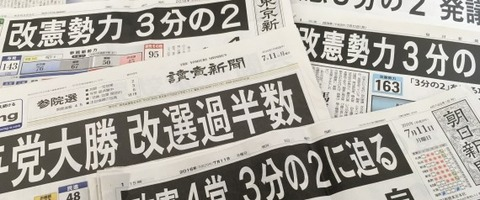 n-SHINBUN-large570