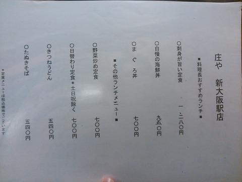 NCM_0181