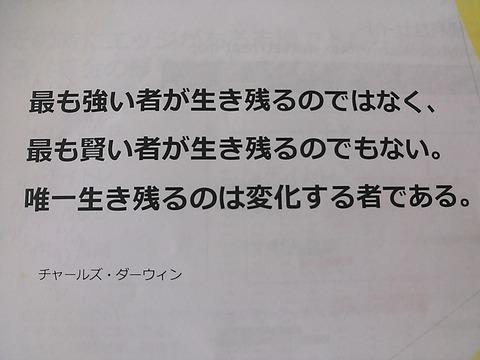 NCM_5712