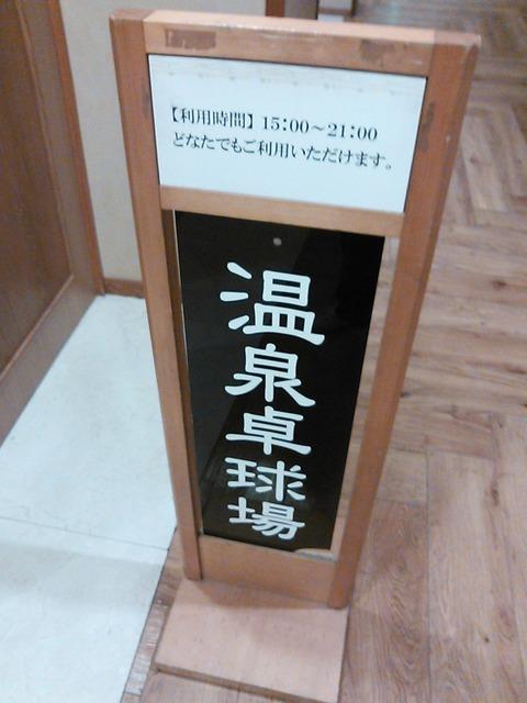 NCM_9906
