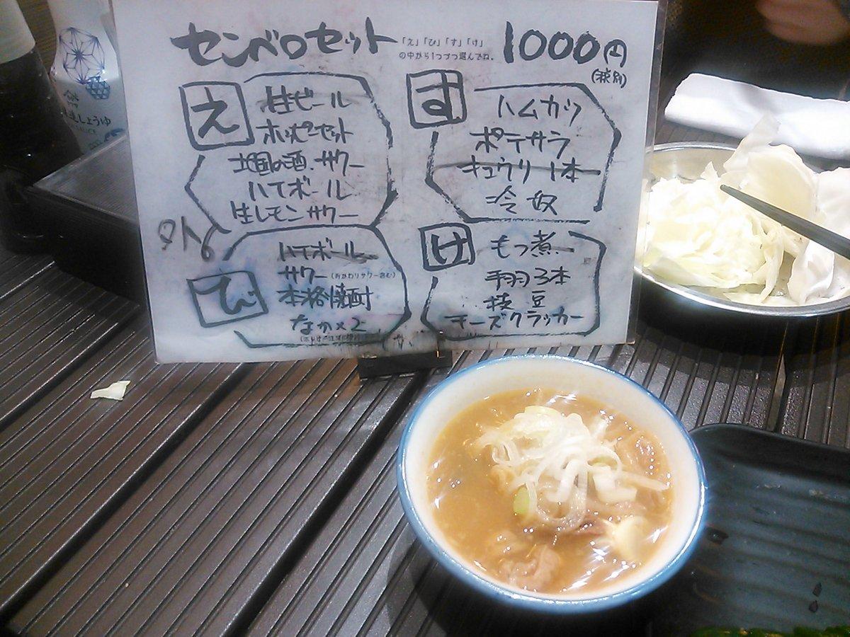 仙台 せん べろ 【おうちせんべろ】サラダに肉じゃが4種685円!のお惣菜(オリジン)|シティリビングWeb