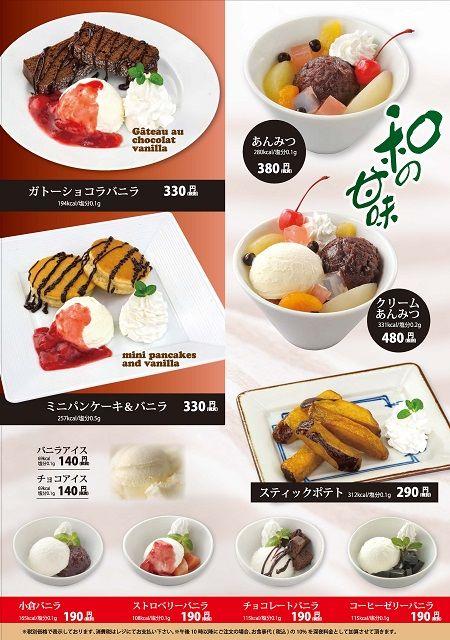 grand_menu_014