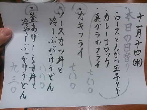 NCM_0033