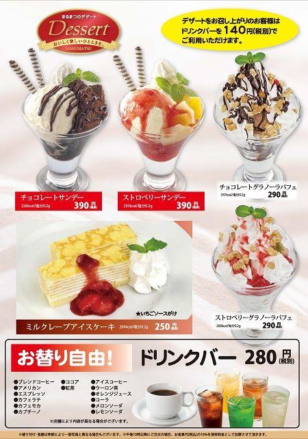 grand_menu_013