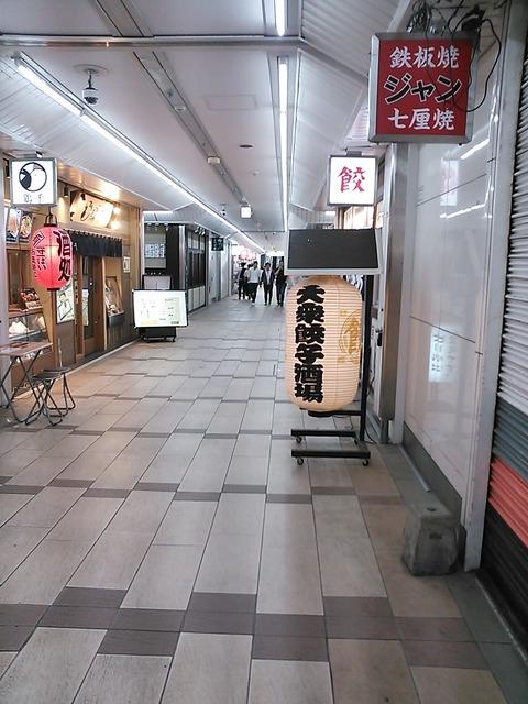 NCM_0386