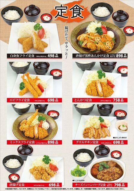 grand_menu_001