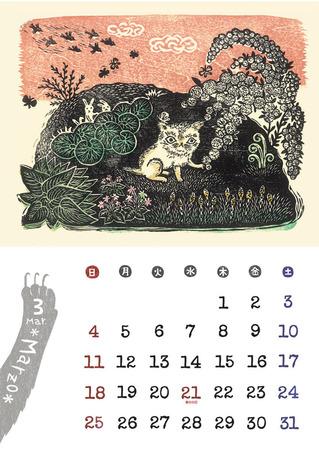 猫ぞろぞろカレンダー3月