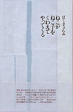 3b355a91.jpg