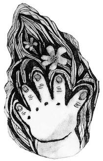水はみどろの宮 挿画「赤児の手」