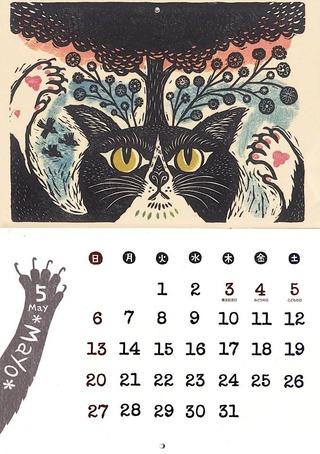 猫ぞろカレンダー5月