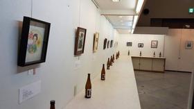 酒ミュージアム 2015