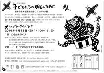 堺町画廊イベント