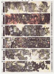 2015.6/4 埼玉新聞