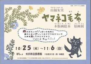 2016.10/25 �����Ω���