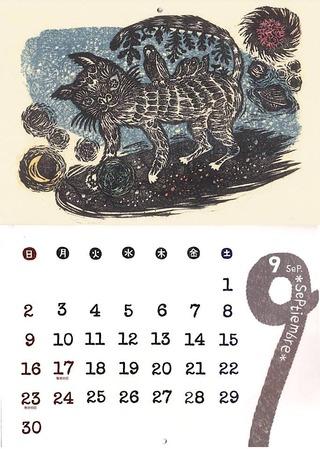 猫ぞろカレンダー9月
