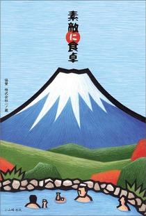 日本酒ラベル展 2017