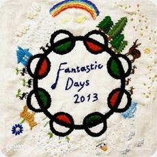 FantasticDays2013