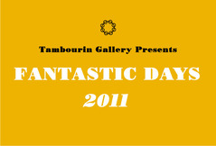 FANTASTICDAYS_YELLOW