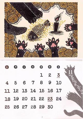 猫ぞろぞろカレンダー11月