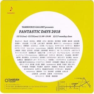 FantasticDays2018