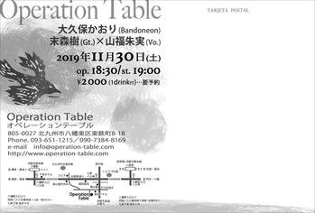 大久保かおり+末森樹 Live