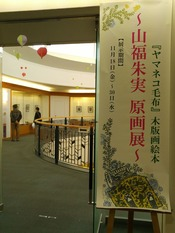 2016.11/26 佐賀市立図書館