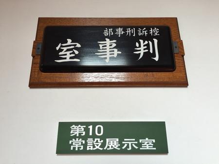 IMG_7941[1]