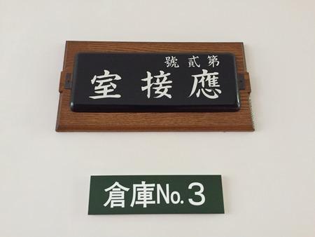IMG_7948[1]