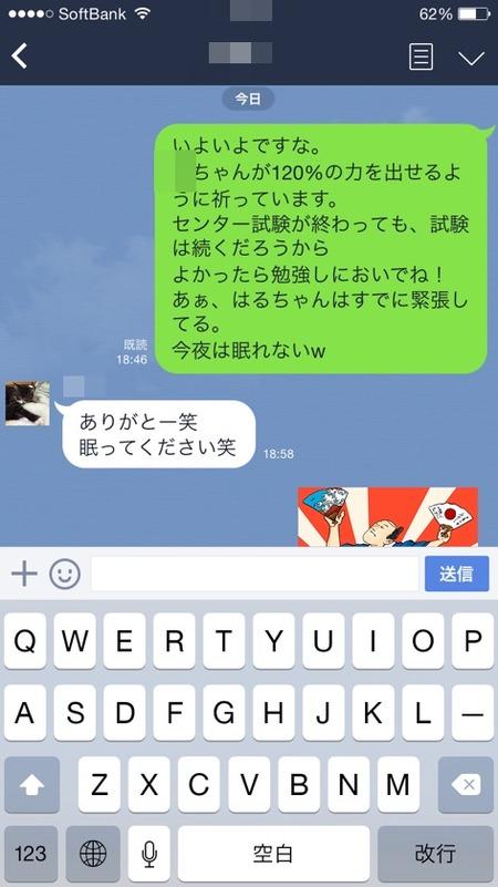 IMG_7517[1]