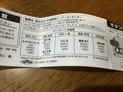 IMG_6983[1]