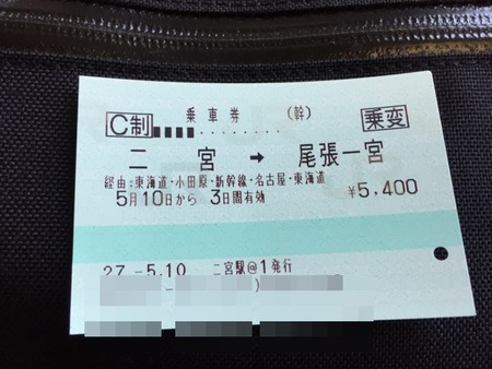 IMG_9071[1]