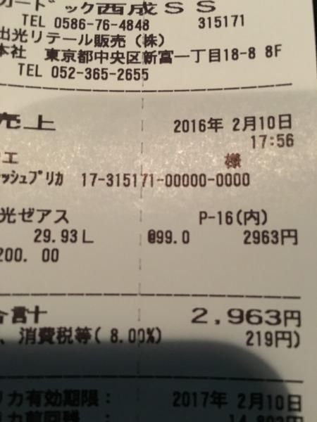 IMG_2729[1]