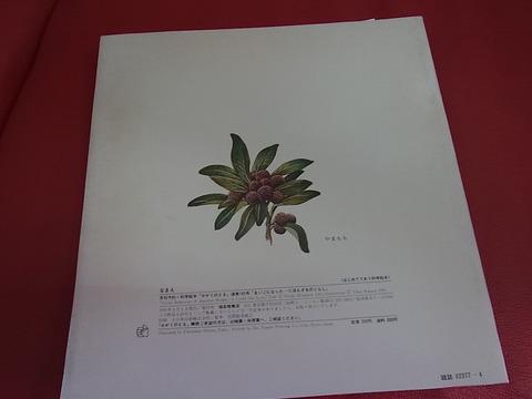 RIMG0015