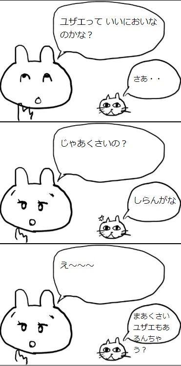 yuzae