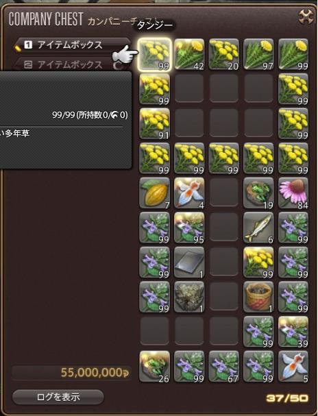 20150725003