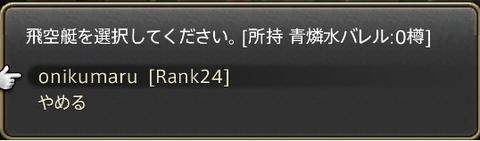 oniku