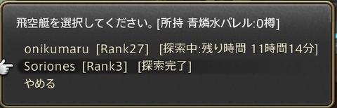 20150725002