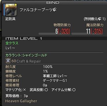 20151221006
