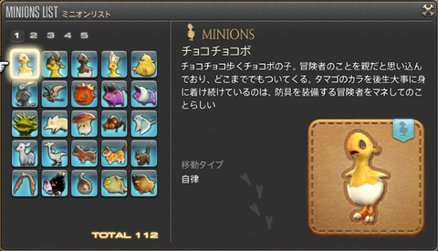 20150907011