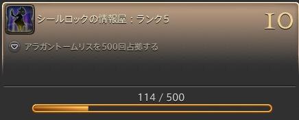 20150906003