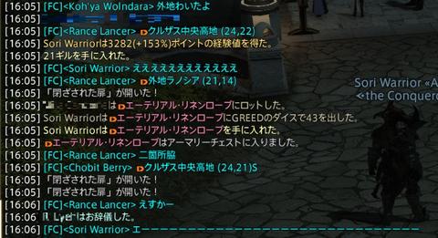 20150803005