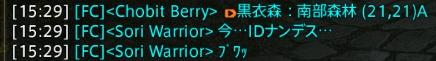 20150803001