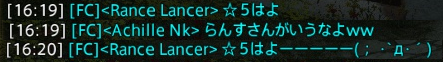 20150803016