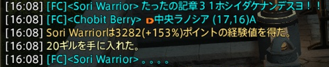 20150803006